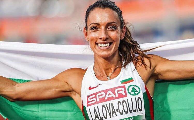 Ivet Lalova Collio carrying her nations flag